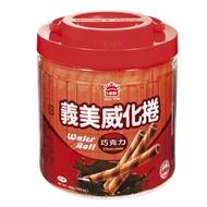 義美威化捲 500g/罐 香草牛奶 巧克力 義美捲心酥 卷心酥