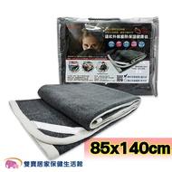 【免運】南良 非動力式治療床墊(未滅菌)遠紅外線蓄熱保溫健康毯 85x140cm 遠紅外線健康毯 保暖毯