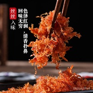 Authentic Jinhua Ham Golden Trade Ready To Be Served Ham Silk Gift Box Bag Office Leisure Snacks Zhejiang Specialty