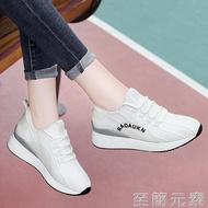 女運動鞋白色休閒春鞋女士內增高跑步鞋春季新款百搭潮運動鞋女夏透氣 至簡元素 &客天下居家