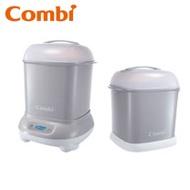 Combi Pro 360高效烘乾消毒鍋+保管箱 寧靜灰
