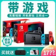 任天堂Switch家用遊戲主機續航日港版NS健身環大冒險二手Lite掌機