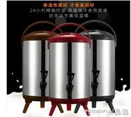 奶茶桶 304不銹鋼內膽保溫桶 商用奶茶桶 豆漿桶 奶茶店專用飲料桶大容量   雙十一購物節