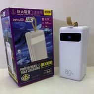 Original REMAX40000/ 50000/60000/80000 mAh Powerbank High Capacity Powerbank Fast Charging (FREE GIFT STOCK LIMITED)