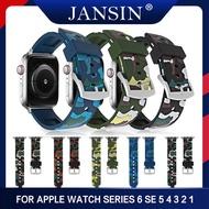 สายรัดซิลิโคนสำหรับเปลี่ยนกีฬา For Apple Watch Series 5 4 3 2 1 44mm 40mm 42mm 38mm สร้อยข้อมือสายรัดข้อมือ Sports Edition