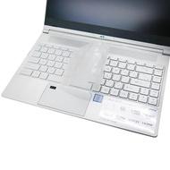 【Ezstick】MSI PS42 8RB 奈米銀抗菌TPU 鍵盤保護膜(鍵盤膜)
