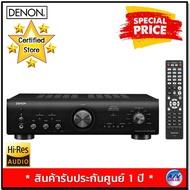 Denon PMA-800NE Stereo 100W Integrated Amplifier By AV Value
