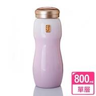 【乾唐軒活瓷】大喜悅單層陶瓷水瓶800ml(白粉紅金)