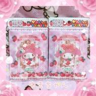 【日本進口】Melody彩色印花兒童口罩 學生口罩 幼幼口罩 嬰兒可 6枚/2包(0-15歲可/好呼吸/涼爽不悶熱/可愛)