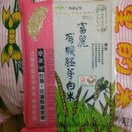 富麗有機胚芽白米