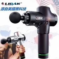 🔥新品首發🔥美國LIDAK筋膜槍 按摩器 電動衝擊搶 靜音衝擊 筋膜器