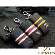lexus淩志 雷克薩斯保護套鑰匙包ES250 300H IS250 GS RS淩誌汽車鑰匙遙控套 鑰匙包 鑰匙套 皮套