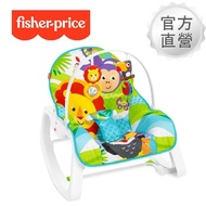 【Fisher-Price 費雪】安撫躺椅(2款選擇)