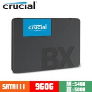 美光 Crucial BX500 960G 2.5吋SATA固態硬碟/7mm/讀:540M/寫:500M/3D TLC/三年保固*捷元代理商公司貨*