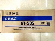 爆款現貨咨詢好價 TEAC UD-505 NT-505 網絡DSD解碼耳放一體機大昌國行
