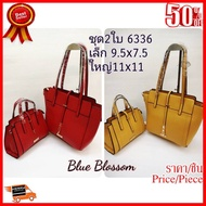 SALE !!! Blue Blossom กระเป๋าเซต 2 ใบ งานแท้ 100% มีถุงแถม ## กระเป๋า กระเป๋าแฟชั่น กระเป๋าเป้ กระเป๋าสะพาย กระเป๋าตังค์ กระเป๋าถือ กระเป็าสตางค์ กระเป๋าผู้หญิง ของขวัญ แฟชั่น