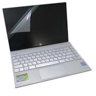 EZstick HP Envy 13-aq0003TU  螢幕保護貼 非滿版