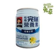 桂格 完膳營養素 香草 低糖少甜 250ml一箱24罐桂格完膳護營養素均衡營養配方