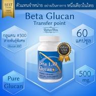 Beta13D Glucan