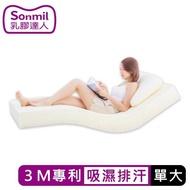 【sonmil乳膠床墊】3M吸濕排汗 5cm乳膠床墊 單人3.5尺