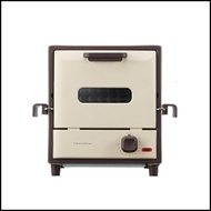 Oven Recolte DELICAT Oven/Solo Oven/Mini Oven/toaster oven/Recolte Small Electric Kitchen Solo Oven - intl