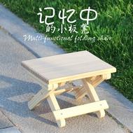 實木折疊凳子便攜式家用松木馬扎戶外釣魚椅折疊椅 露營 烤肉 戶外 露營折疊扶手收納椅 釣魚椅 露營椅 戶外椅