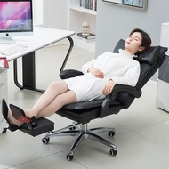 Office Chairs genuine leather Computer Chair ergonomic swivel chair Lifting Lounge gaming chair new