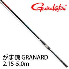 漁拓釣具 GAMAKATSU ゎネ磯 GRANARD 2.15-5.0m (磯釣竿)