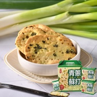 台酒清酒酵母青蔥蘇打餅乾-禮盒(植物五辛素)