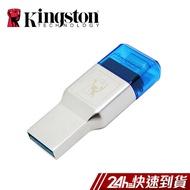 Kingston 金士頓 USB/Type-C/TF讀卡機 FCR-ML3C 安卓手機/平板用 24h