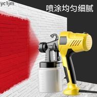 spray paint ✲Electric spray gun household paint coating latex paint spray machine small spray machine spray paint tool s