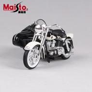1กว่า18 Meritor Figure Edge สามรอบ1958ข้าม Son Harley จำลองรถมอเตอร์ไซค์ชุดตกแต่งบทความ