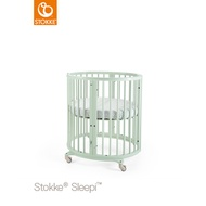 Stokke® Sleepi™ Mini 迷你嬰兒床(薄荷綠)Sleepi Mini
