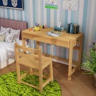 書桌 兒童學習桌實木書桌多功能可升降折疊家用課桌椅套裝小學生寫字桌【快速出貨】