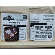 全新 精靈寶可夢 神奇寶貝 TRETTA 特別贈品 黑卡 夢幻