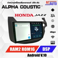 "Alpha Coustic จอตรงรุ่นขนาด 10.1"" RAM2GB ROM16GB AndroidV.10 หน้าจอIPS มีระบบ DSP edition จอตรงรุ่น Honda Jazz 2008 จอแอนดรอย WIFI เครื่องเสียงรถ รับวายฟาย ดูยูทูปได้"