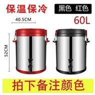 奶茶桶-不銹鋼保溫桶商用奶茶店豆漿茶水桶8L10L12L帶溫度表奶茶桶水龍頭