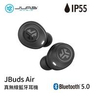 (贈三合一線)JLab JBuds Air 真無線藍牙耳機   94號鋪  聖誕禮物  交換禮物  尾牙抽獎