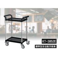 【免運費】黑色 KT-3852E 推車 多功能手推車 餐廳 美髮 醫療 工業風 房務 KT 3852E