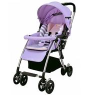 【紫貝殼】【媽媽愛MAMALOVE】輕量透氣雙向推車