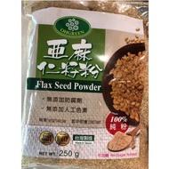 Keto, Pure Flaxseed Powder 100% pure - 250g