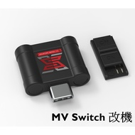 現貨!價格最低 ! !  Switch 破解 改機 SX Pro OS 販售服務 NS sxpro switch破解