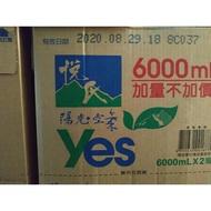 15+1箱下標區--悅氏礦泉水大桶裝6000ml,優惠可分兩次配送(有電梯送上樓詳洽)