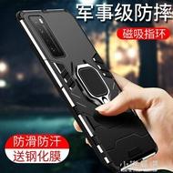 適用于華為mate30手機殼x10榮耀30s全包play4t潮9x暢享10e防摔p20p30p40