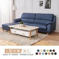 【時尚屋】葛瑞斯L型獨立筒耐磨絲綢皮沙發+理紗原石大茶几(可選色 免運費 可訂製寬度尺寸)