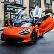 【實體店面,保固一年】兒童超跑 麥拉倫McLaren 720S 麥拉倫電動車 兒童電動車