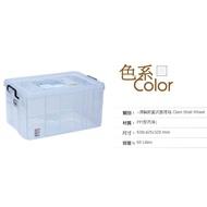 (超低價免運)聯府 KEYWAY 強固型掀蓋整理箱*3入 K036 收納箱/置物箱/整理櫃