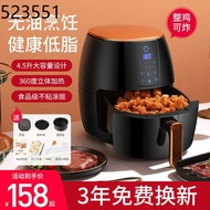 voto air fryer German air fryer household new multi-function smart oven large capacity automatic free fried fries machin