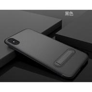 有壳✰ iPhone X / Xs 輕薄 防摔 散熱 矽膠 碳纖維紋 軟殼 支架 殼 套 iphoneX 全包 保護殼