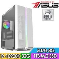 華碩Z490平台【海連刃牙】i9十核獨顯電玩機(I9-10900K/32G/1TB_SSD/RTX3070-8G)